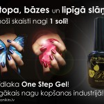 BEZ topa, bāzes un lipīgā slāņa! - One Step UV Gel!