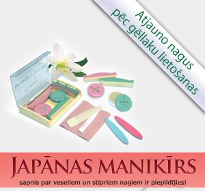 Praktiskais seminārs P. SHINE JAPĀNAS MANIKĪRS