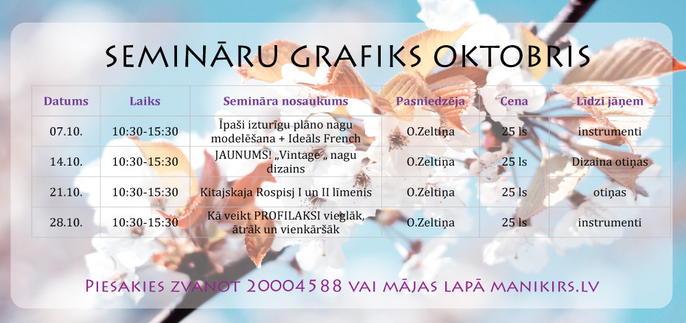 seminaru-grafiks---oktobris