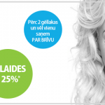 NAI_S cosmetics PIRMS-IZSTĀDES CENAS  -25% VISAI PRODUKCIJAI!