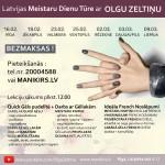VISLATVIJAS MEISTARU DIENAS AR OLGU ZELTIŅU!