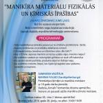 JAUNUMS LATVIJĀ! Manikīra materiālu fizikālās un ķīmiskās īpašības!